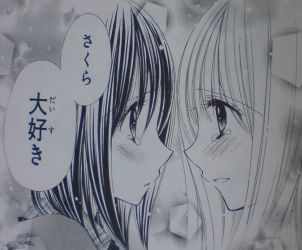 nobara2a.jpg