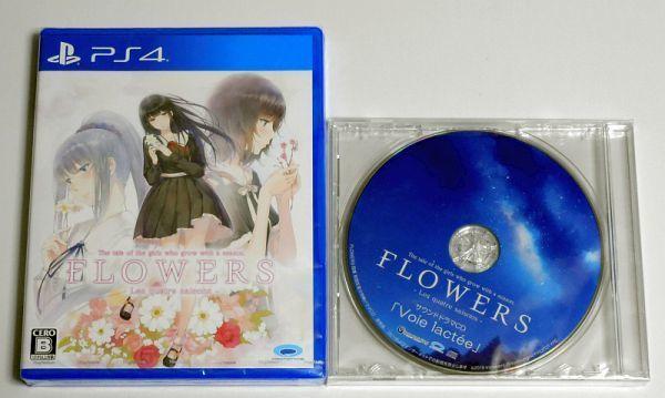 flowers4n1.jpg