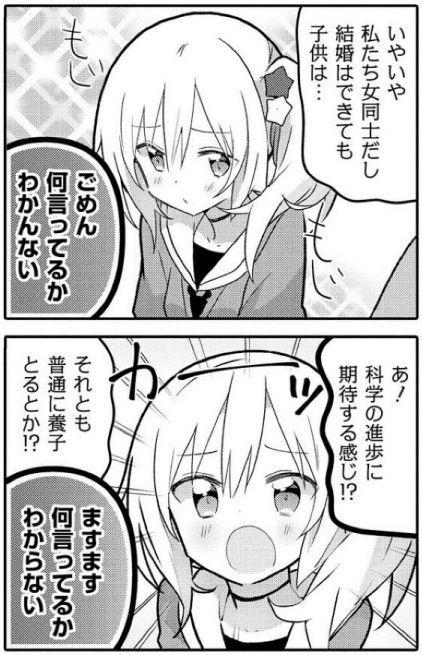 miroku2rr1.jpg