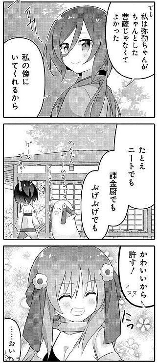 miroku2rr4.jpg