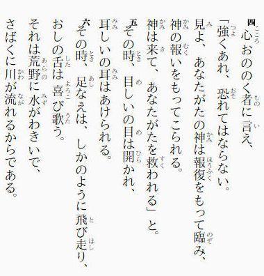 saki14p7.jpg