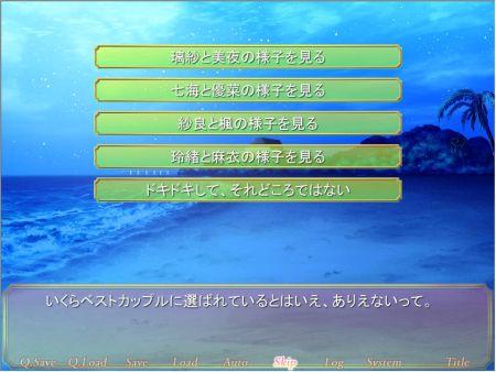 sirayuki5_10.jpg