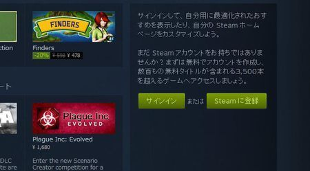 steam_sample3.jpg