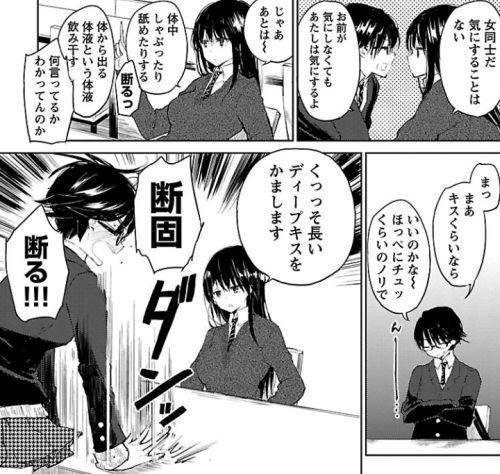 yasuko1wq2.jpg