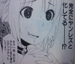 yurican2d.jpg