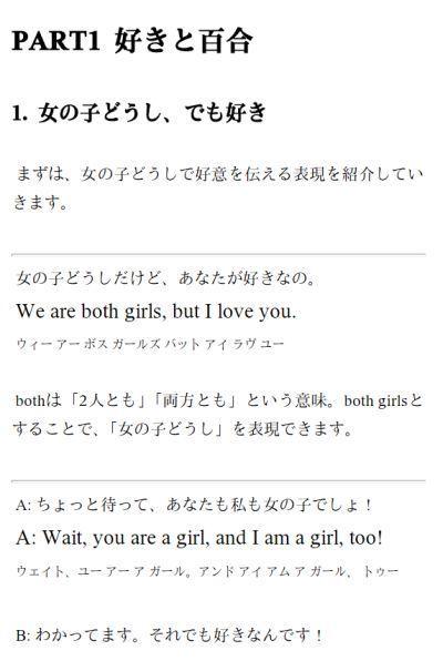 yurikaiwa1rr.jpg