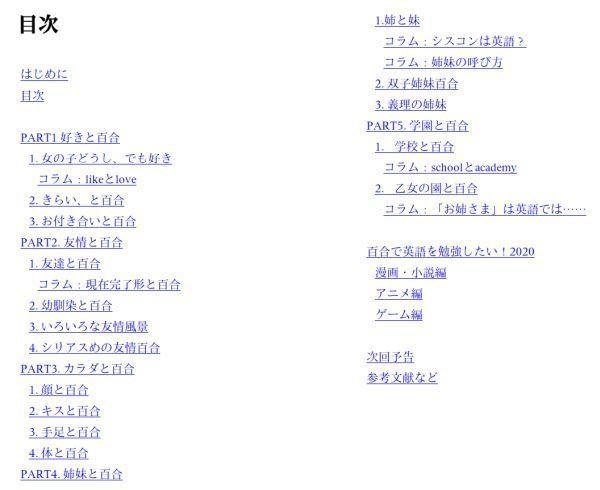 yurikaiwa1rr00.jpg