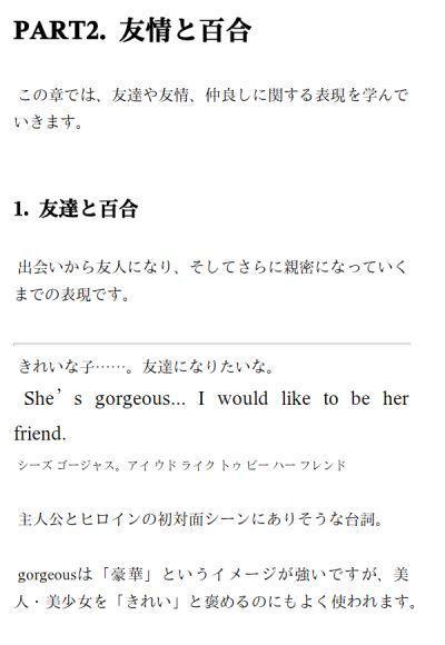 yurikaiwa1rr2a.jpg