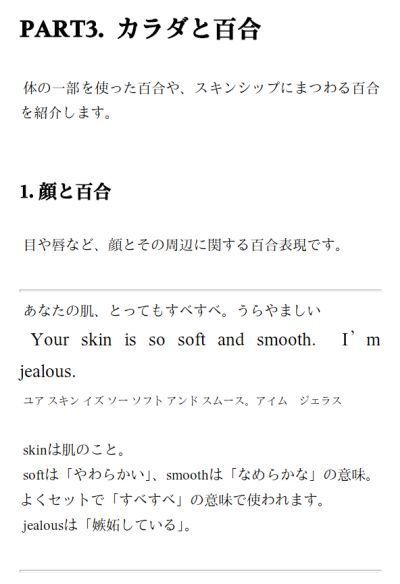 yurikaiwa1rr3a.jpg