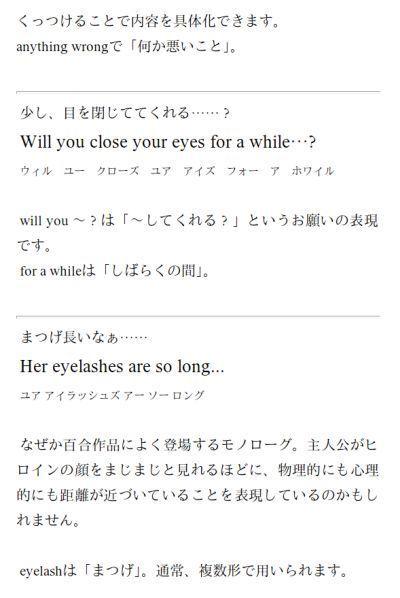 yurikaiwa1rr3b.jpg