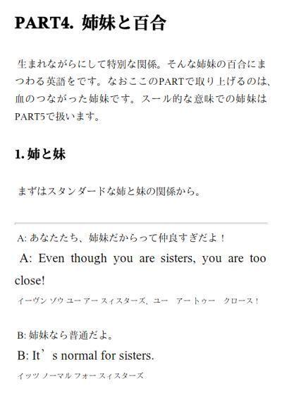 yurikaiwa1rr4a.jpg