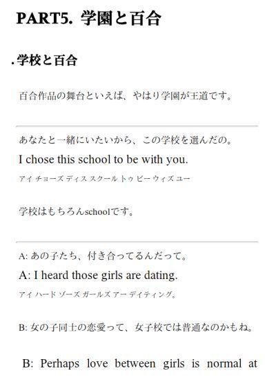 yurikaiwa1rr5a.jpg
