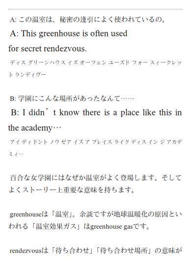yurikaiwa1rr5b.jpg