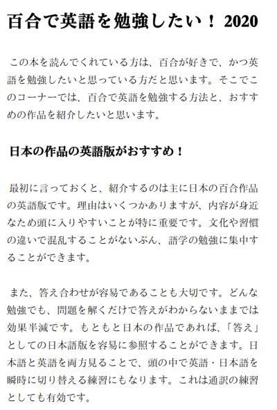 yurikaiwa1rr6a.jpg