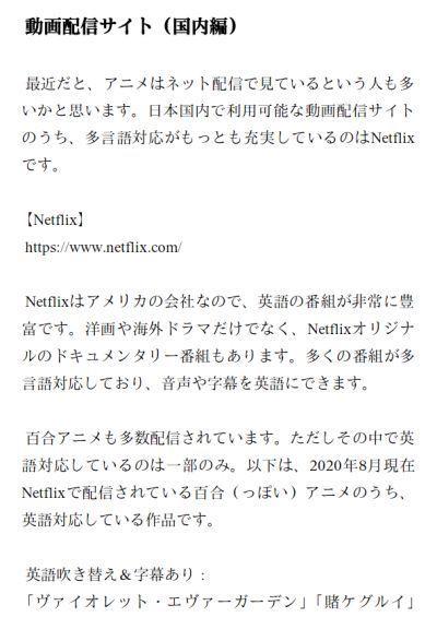 yurikaiwa1rr6b.jpg